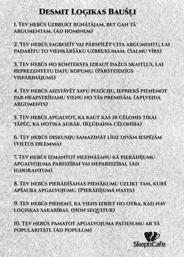 Desmit loģikas baušļi